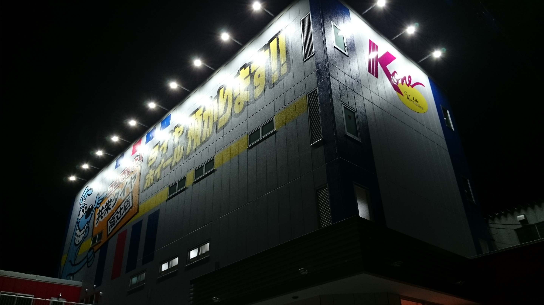 瑞穂高辻店夜